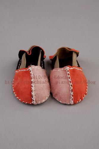 Sandal Booties - Pink Peach1.jpg