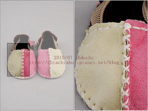 Sandal Booties - Pink Green3.jpg