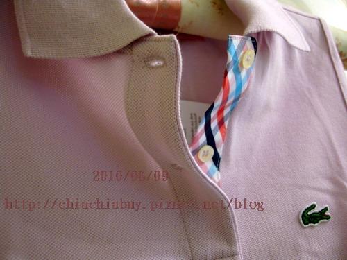 lacoste粉紫色無袖polo衫1.jpg
