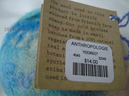 Anthropologie羊毛氈香皂價標.jpg