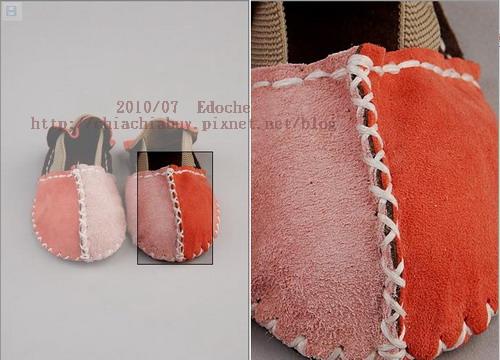 Sandal Booties - Pink Peach3.jpg