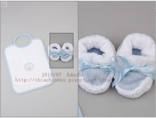 Bib And Bootie Set 2.jpg