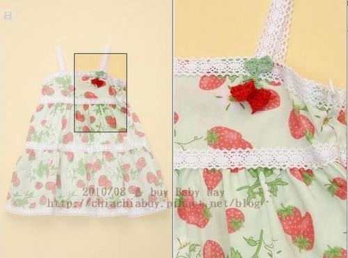 straaberry dress1-1.jpg