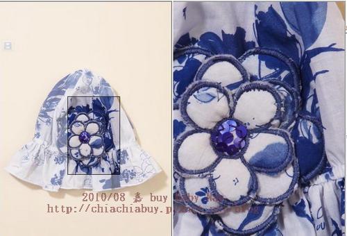 blue bell hat 1-1.jpg