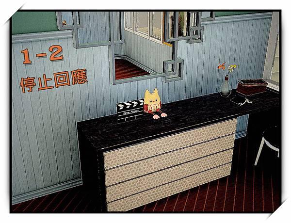 Screenshot-12_副本