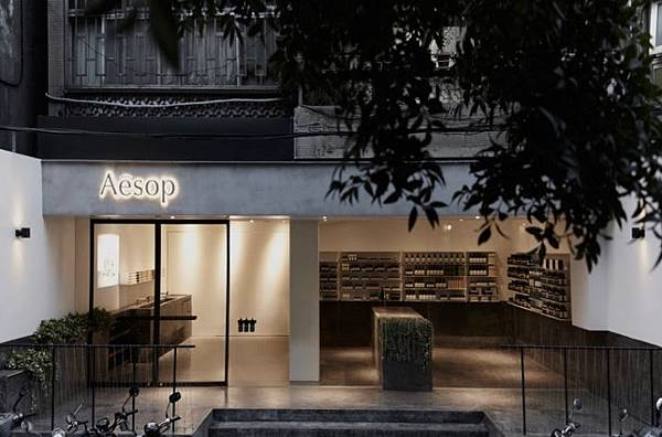 Aesop-Store-by-CJ-Studio-Taipei-Taiwan-04.jpg