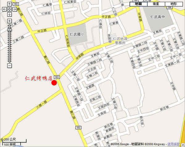 仁武烤鴨店4