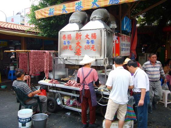 大港香腸3
