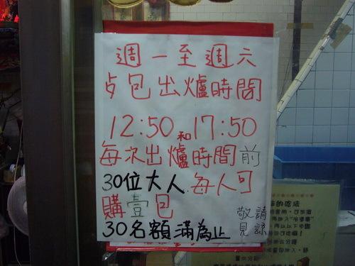 三郎餐包3