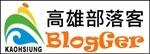 khBlogger150.png.jpg