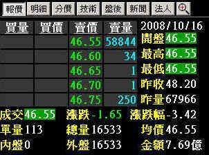 20081016_2330-2.jpg