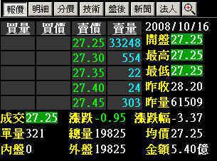 20081016_2002-2.jpg