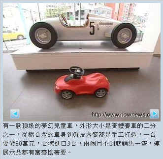 AUDI 兒童車.jpg