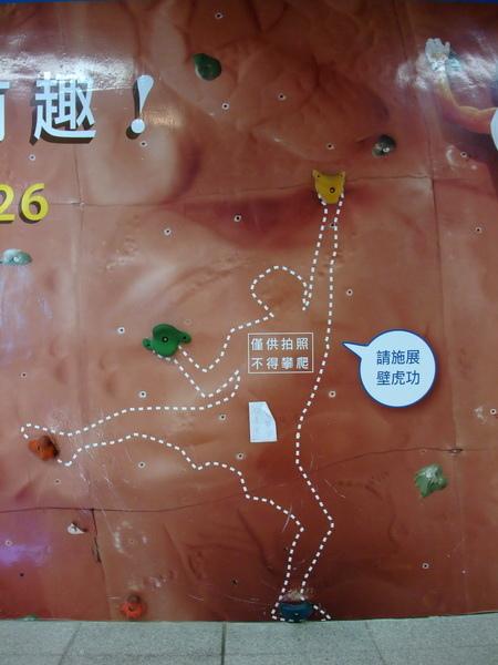 高雄捷運3