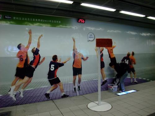 高雄捷運4