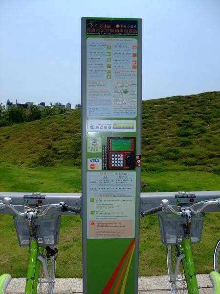 高雄租賃自行車3