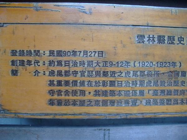 DSCF5845_resize.JPG