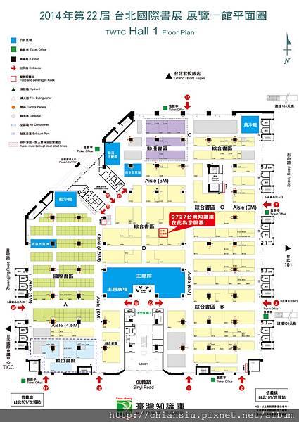 書展地圖_01.jpg