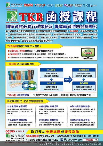 廣告1.jpg