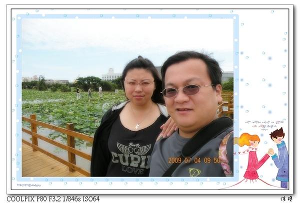 nEO_IMG_DSCN8498.jpg