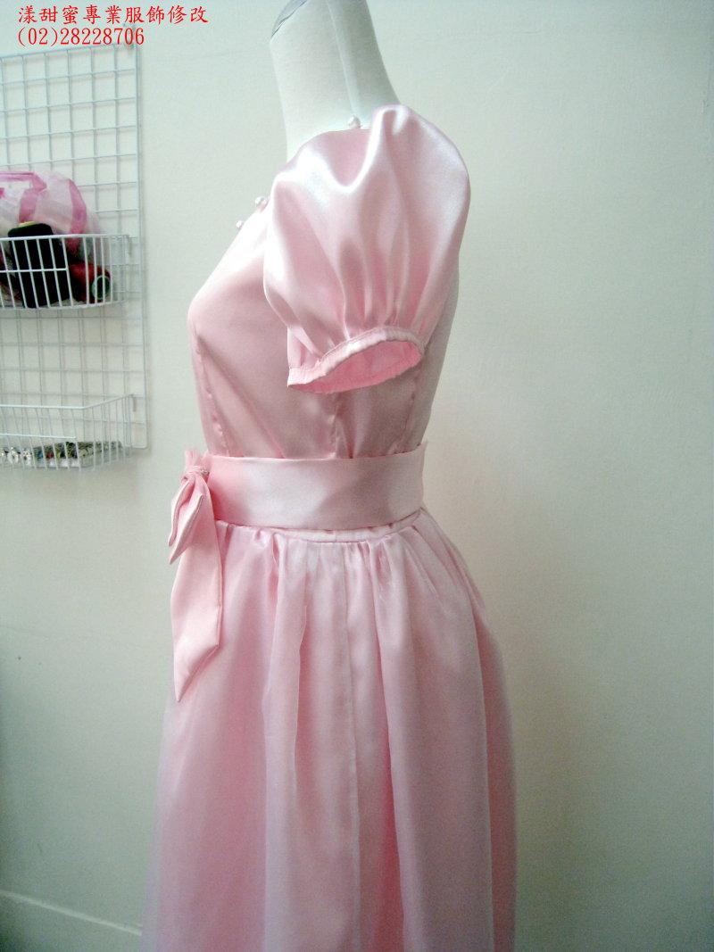 訂做洋裝03.jpg