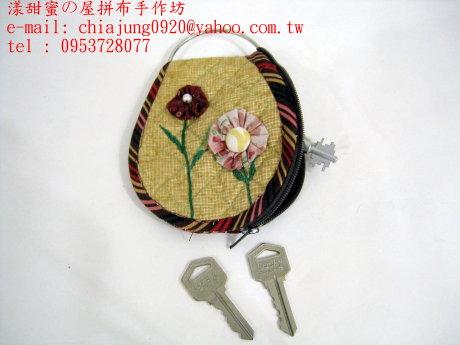 小菊花拼布鑰匙包01.JPG