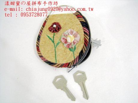 小菊花拼布鑰匙包02.JPG