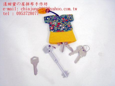 中國服鑰匙包01.JPG