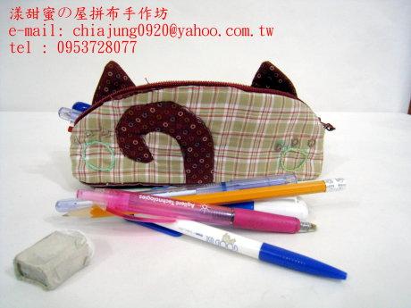 拼布喵喵鉛筆盒03.JPG