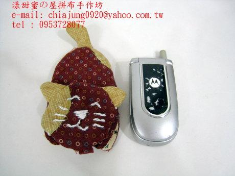 拼布貓咪手機袋01.JPG