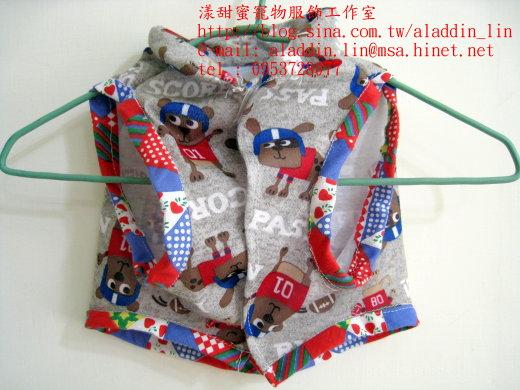 足球狗背心式胸背帶02.JPG
