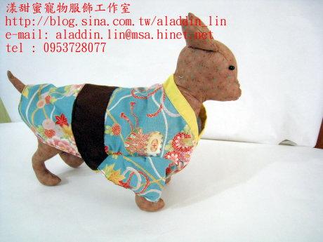 狗狗日本服06.JPG