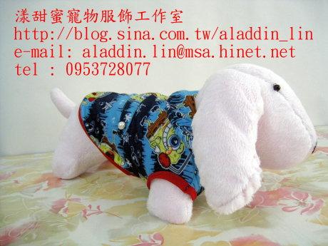 海綿寶寶帶領襯衫06.JPG