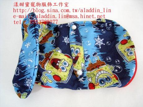 海綿寶寶帶領襯衫09.JPG
