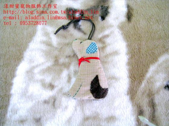 狗狗造型鑰匙包01.JPG