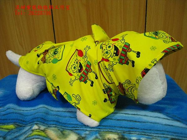 海綿寶寶圖樣半罩式狗狗雨衣01.jpg