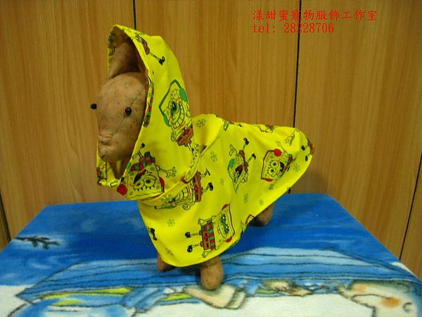 海綿寶寶圖樣半罩式狗狗雨衣02.jpg