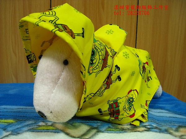 海綿寶寶圖樣半罩式狗狗雨衣03.jpg