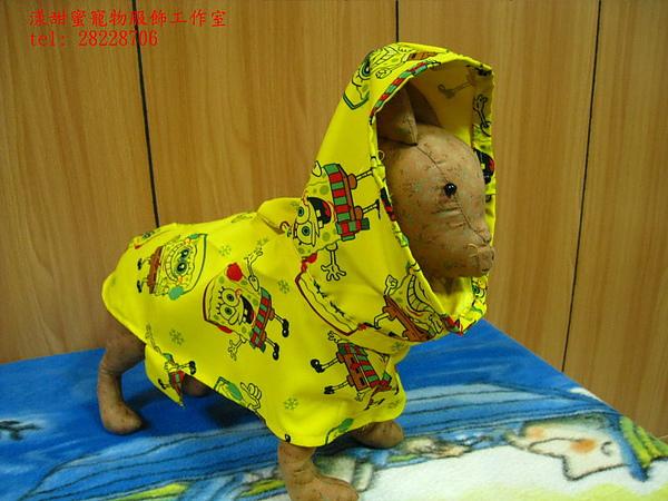 海綿寶寶圖樣半罩式狗狗雨衣04.jpg