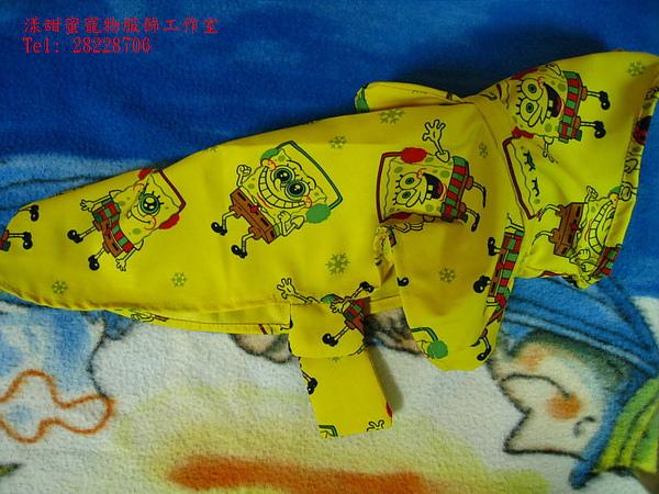 海綿寶寶圖樣半罩式狗狗雨衣06.jpg