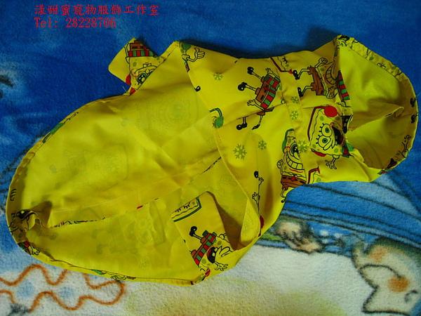 海綿寶寶圖樣半罩式狗狗雨衣07.jpg