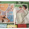 兩本雜誌和右下角的生寶贈品