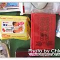 臍帶血攤位送的濕紙巾和油飯