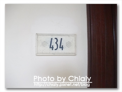 我們的房號。