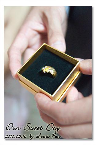給女方的金+銅戒。