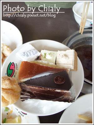 阿良拿回來的蛋糕