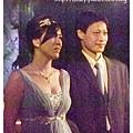 新娘換禮服