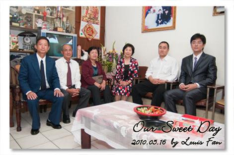六位參與奉茶的男方親友。