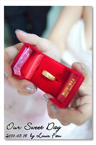 給男方的戒指。