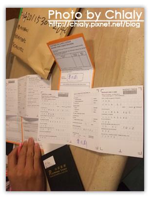 登機前先寫落地簽相關資料。